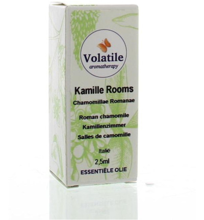 Kamille rooms
