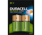 Rechargeable D HR20