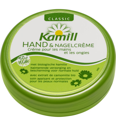 Kamille hand- & nagelcreme classic