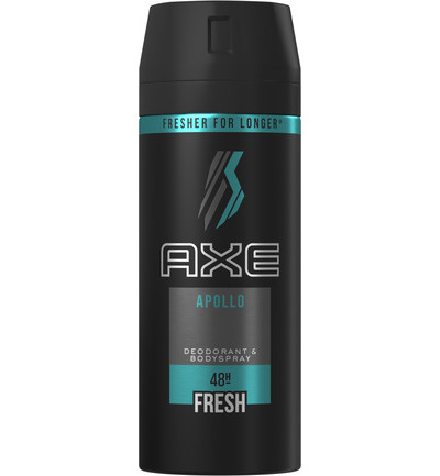 Deodorant spray apollo