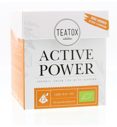 Active power thee