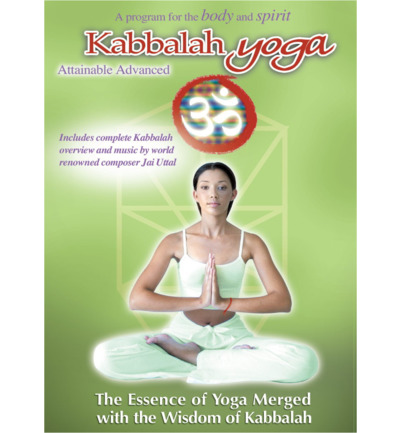 Kabbalah yoga advanced DVD