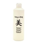 Body In Balance Massageolie - 500 ml