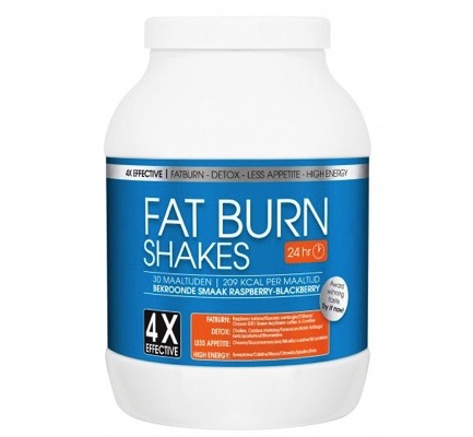 Beauvica Fat Burner Shake (900g)