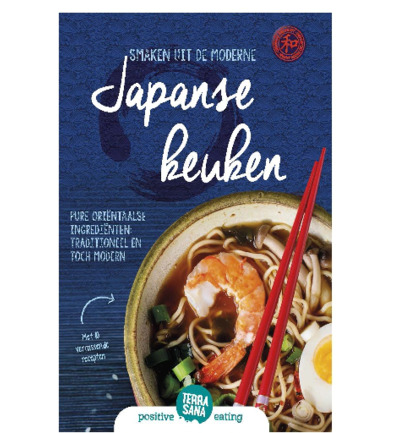 Folder Japanse keuken incl. recept