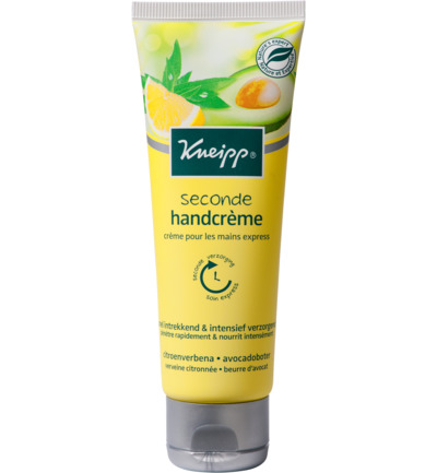 Bodylotion seconde citroenverbena avocadoboter