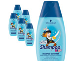 Shampoo boys piraat 5 pack
